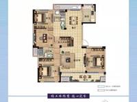 诚心出售;汎港润合,准现房洋房,128平,新风志和双学区,4房2厅2卫,看房联系