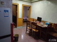 红丰新村 5楼 二室 拎包入住 1300/月