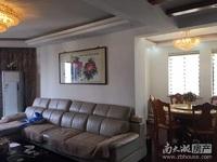 康城国际 三室二厅二卫 精装 满五年 15967240570