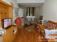 出售潜庄公寓3室2厅2卫102平米123.5万住宅