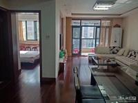 出售:风雅坪洲4楼,97平,二室二厅,自住精装