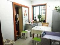 吉山四村2楼,二室一厅,2014年精装,带大露台,可以种种花草,月河和老五中学区