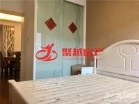 房东急售 东湖家园 婚装 三室三厅 看房子方便