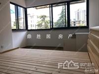 凤凰二村,三楼,两室一厅一卫,51平方,干净整洁,物业服务态度好; 采光透亮
