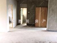 出售诺德上湖城3室2厅2卫140.37平米,全新毛坯,127万住宅