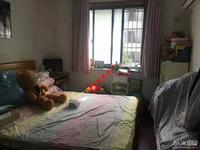 吉山四村良好装修二室一厅带露台