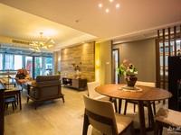 华萃庭园中式叠屋一楼带花园,使用面积167方,南花园30方,带产权车位150万