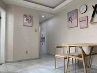 凤凰二村全新精装两室一厅61.7平85万包营业税