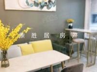 出售青塘商住楼2室1厅1卫46平米66.8万住宅