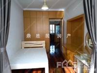出售潜庄公寓2室1厅1卫59.21平米97万住宅白鱼潭潜脏公寓双学区房
