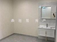 出售骏明国际2室1厅1卫60平米86万住宅