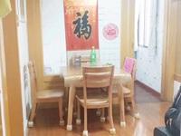 出售。凤凰二村 三楼 43.6方 自行车库3.5方 居家装修 一室半明厨卫