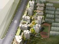出售康城国际4室2厅3卫176平米300万住宅