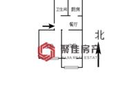 紫云小区车库上一楼 53平方两室一厅简单装修 两室朝南 有钥匙