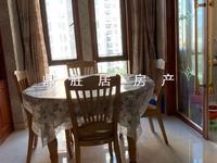 出售画溪花园3室2厅2卫132.2平米145万住宅满五年