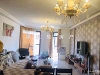 出售惠丰 悦君府2室2厅1卫110平米121万住宅西区带储藏室满五年唯一