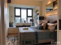 长和庄园,总价60W买三房,楼层好户型佳,带租金2500以租养贷,来电享班车接送