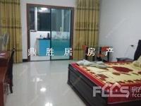 出售丽湖 中央首府57平米57万住宅