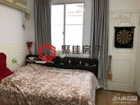 华丰南区带阁楼 64平方三室两厅居家装修 满两年