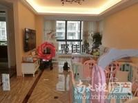 百合公寓4楼,三室二厅,高档装修,拎包即住,满五年,看房方便,手机微信同号