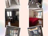 出售浮玉花园3室2厅2卫126平米140万住宅