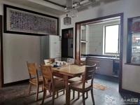 独家出售:潜庄公寓,三开间朝南,附小四中双学区房,高性价比,112.67方,联系