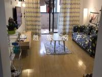出售:骏明国际两室两厅,产权面积85平,实用120平,精装修,165万