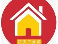 吉山三村 着地三楼 63.5平 72万 满2年 良装 明厨明卫 车库合用