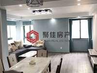 仁皇山庄117平方三室两厅两卫居家精装修 满两年