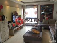 都市家园,四室二厅二卫,居家装修,满五年,看房方便,手机微信同号