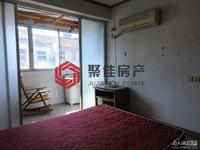 华丰二区5楼,二室二厅,简单装修,满五年,附小四中双校区,看房有钥匙