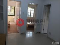 泰和家园51平,二室一厅,简单装修,满二年,老四中,看房方便,手机微信同号