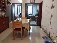 东湖家园精装修三室二厅明厨卫拎包入住