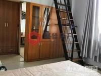 明都锦绣苑loft公寓,二室一厅,居家装修,满五年唯一,看房方便,手机微信同号