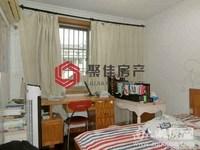 南白鱼潭4楼,二室二厅,居家装修,老四中校区,满五唯一,无二税,看房方便