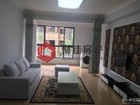 天河理想城三室两卫,精装,家具家电齐全,满2年,有钥匙,三室朝南
