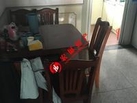 凤凰二村,二室半一厅明厨卫,简装,满两年有个税