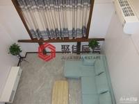 明都锦绣苑单身公寓,精装,家具家电齐全,拎包入住,有钥匙