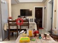 凤凰一村58.83平,二室二厅,精装修,看房方便,手机微信同号