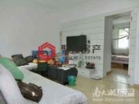 青塘小区2楼71平,二室二厅,居家装修,拎包即住,满五年,看房方便,手机微信同号