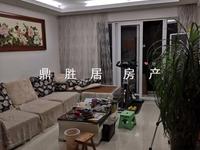 出售幸福里3室2厅1卫124平米230万住宅