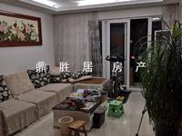 出售:幸福里124平,精装修三室两厅,230万,两室朝南,方便看房,价格便宜