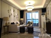 长和庄园,总价55W买三房,楼层好户型佳,首付低至6W即可买房,和平镇中心位置!