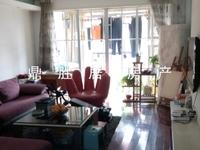 出售江南华苑3室2厅2卫141平米190万住宅