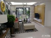金色佳苑,总价70W买三房,带装修送家具随时看房,可落户上学急售房源,欢迎看房