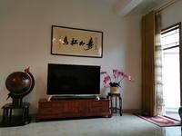 出售太湖华萃庭院3室3厅4卫238平米488万排屋两个花园两个汽车位四层