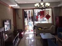 浅水湾 3室2厅2卫 三开间朝南 位置好 东边套 性价比高!