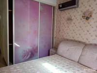 星汇半岛标准户型64.2平,一室二厅,居家装修,满五年,看房方便,手机微信同号