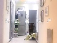 出售亿丰 怡家公馆3室1厅1卫75平米90万住宅