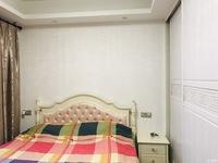 金色水岸自住精装修单身公寓出售